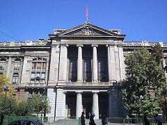 palacio de justiciachile