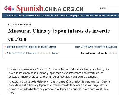 spanishchina