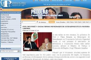 Portal Oficial del MTPE