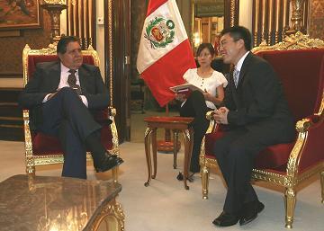 Reunión en Palacio de Gobierno entre Shougang y el Presidente Alan Garcia.