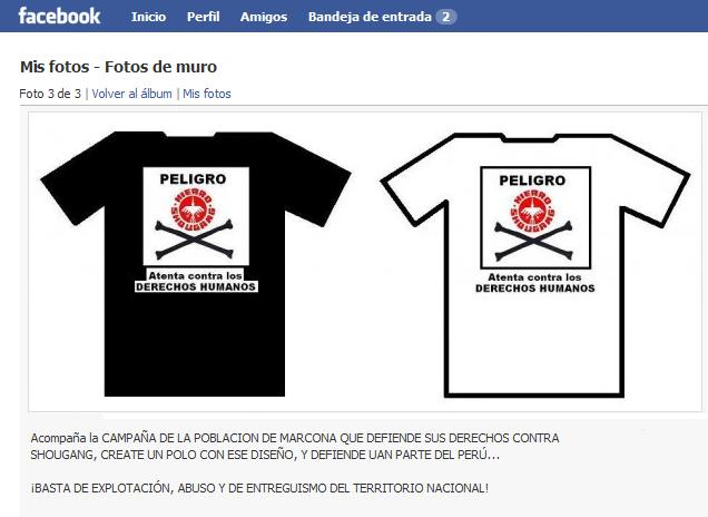 facebookpolos